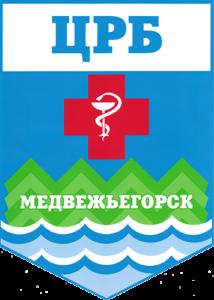 Logo-GBUZ